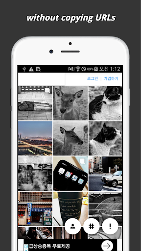 Downloadgram – Save Instagram picture without copy 21 screenshots 1