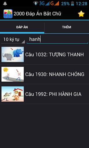 2000 Dap An Bat Chu co hinh P1 1.0 screenshots 1