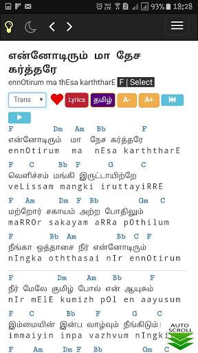 Churchspot 1500 Tamil Songs Lyrics amp Chords 0.0.84 screenshots 2