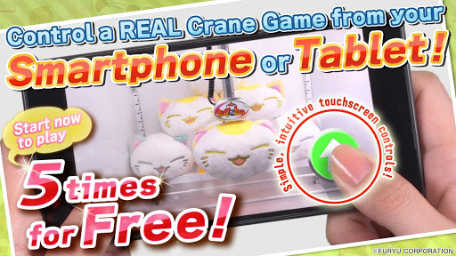 Claw Machine Game Toreba -Online Claw Machine Game 1.15.0 screenshots 1