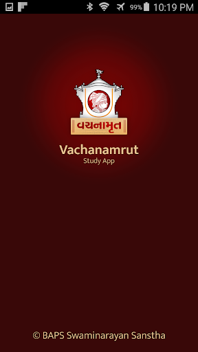 Vachanamrut Study App 4.0 screenshots 1