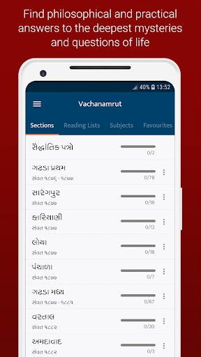 Vachanamrut Study App 4.0 screenshots 2