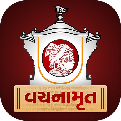 Vachanamrut Study App icon