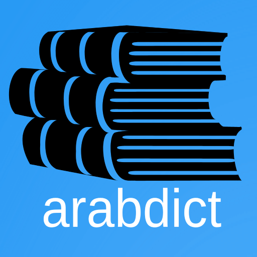 arabdict Dictionary Arabic German Englisch icon