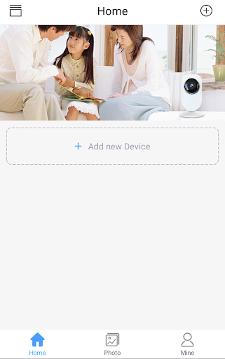 NVSIP 1.0.4 screenshots 2